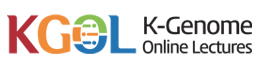 KGOL [K-Genome Online Lectures]